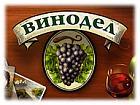 Нажмите на изображение для увеличения Название: winemaker-extraordinaire_intro.jpg Просмотров: 62 Размер:    19.6 Кб ID:    25079